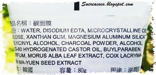 daiso charcoal peel off mask, revue, daiso japan, peel off, cosmétiques asiatique, blog, sucreacoco