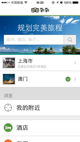 DaoDao wireless,Will Be A Good Friend For You Travel