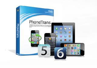 برنامج PhoneTrans
