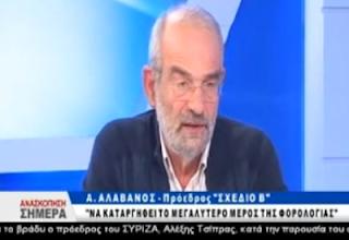 Αλαβάνος προς Τσίπρα:Όταν υπάρχουν δυνάμεις στο ΣΥΡΙΖΑ που υποτίθεται θέλουν αυτή τη καταστροφή γιατί δεν του πετάτε έξω;