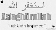 Astagfirullah Wallpapers. Islamic Term Astagfirullah Wallpapers.