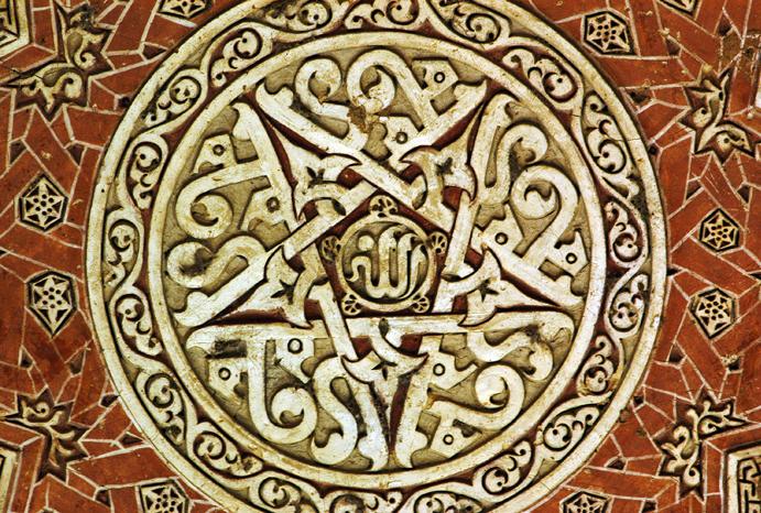 Nice Wallpapers Islamic Wallpapers Aqwal E Zareen