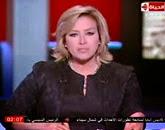 - برنامج الحياة الآن  - مع دينا فاروق -  الجمعه 30 يناير 2015