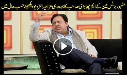 Dunya TV Hasb-E-Haal Latest Episode 31st January 2015