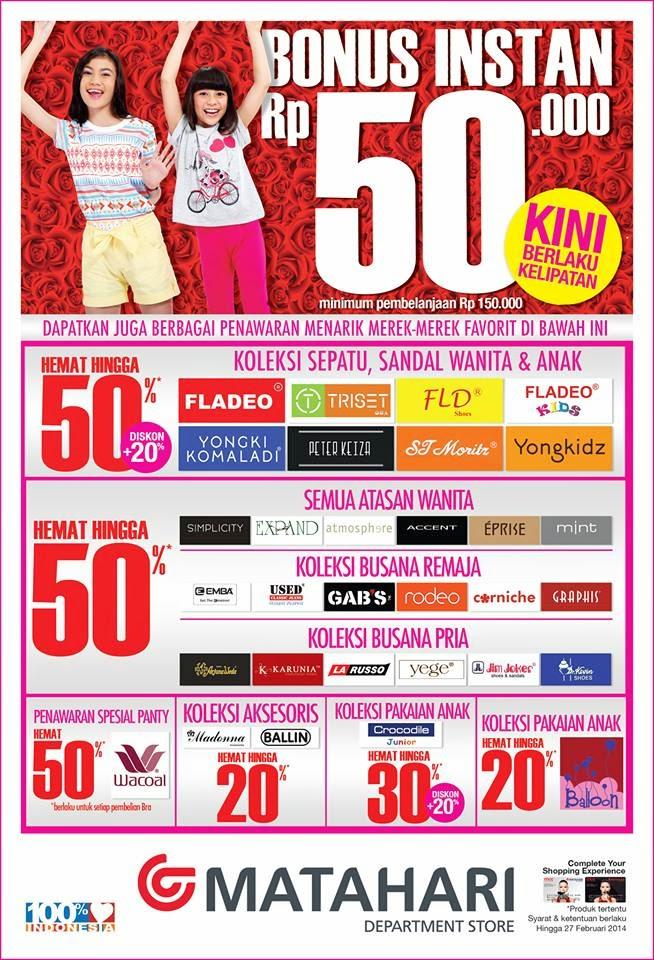 Promo Matahari Department Store Terbaru Periode 23 25