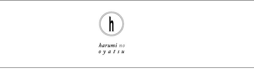 haruminooyatsu