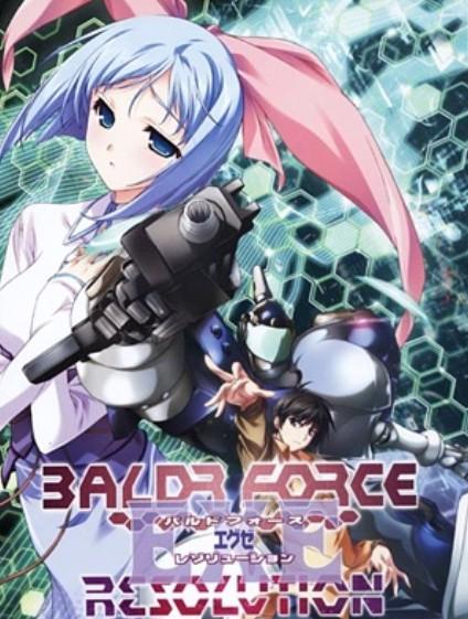 تحميل  حلقات الأنمي Baldr Force EXE مترجمه Baldr Force Exe Resolution عربي