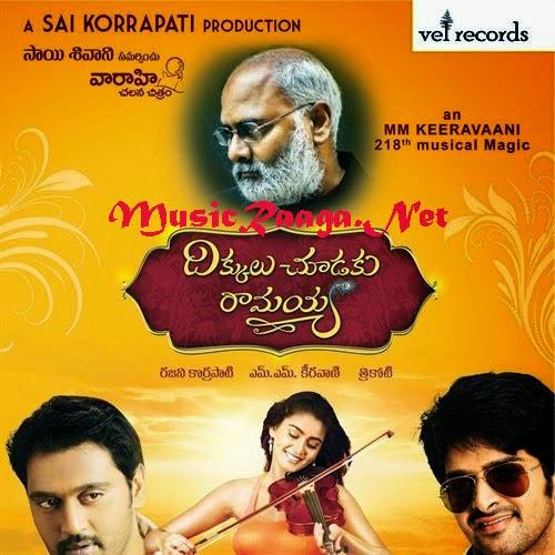 Dikkulu Choodaku Ramayya Telugu Mp3 Songs
