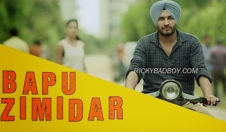 BAPU ZIMIDAR LYRICS - JASSI GILL SONG | REPLAY ALBUM