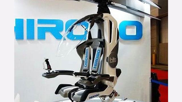Hirobo Helikopter Listrik Futuristik, Gadget James Bond Terhebat