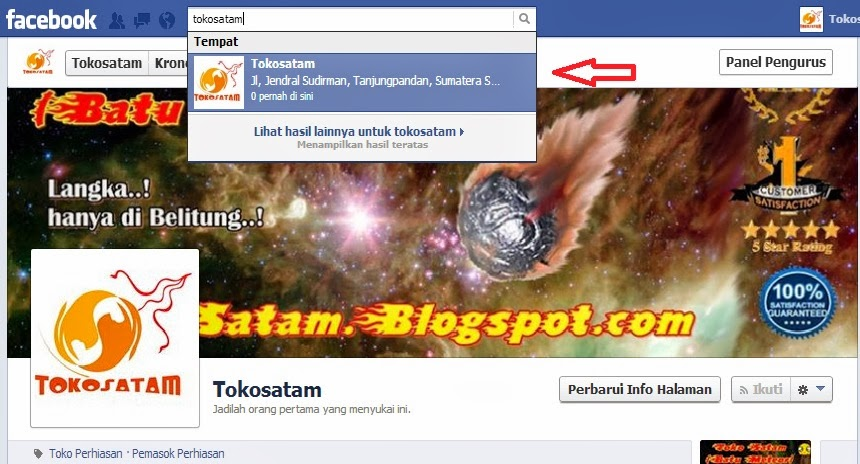 Klik Like Facebook