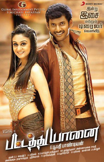 tamil hd bluray movies online     tamilyogi cc