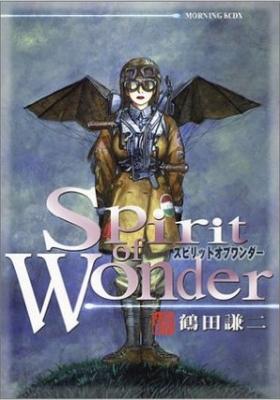 Spirit of Wonder: China-san Short Stories