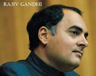 Rajiv Gandhi born on 20 August