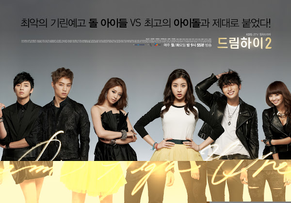 Sinopsis Lengkap Dream High 2 Episode 1-16