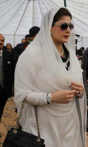 Awesome Looks Mariam Nawaz Sharif in Glasses 2013