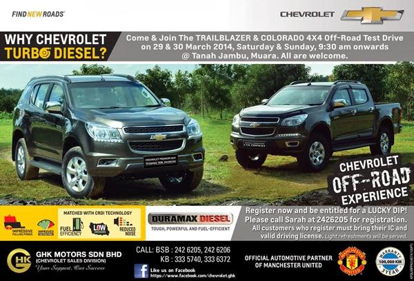 Tigerlim Test Drive Chevrolet Trailblazer And Colorado At This