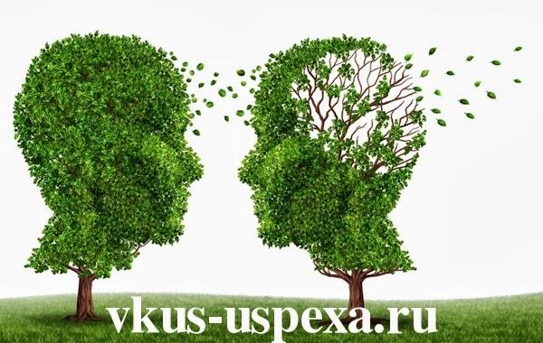Лечение Альцгеймера, Причины Альцгеймера, Профилактика болезни Альцгеймера, Заболевание Альцгеймера и как с ним бороться