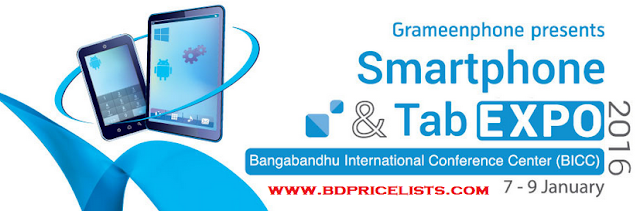 Grameenphone Present Smartphone and Tab Expo 2016 In Bangladesh