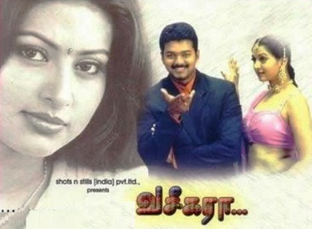 Watch Vaseegara (2003) Tamil Movie Online