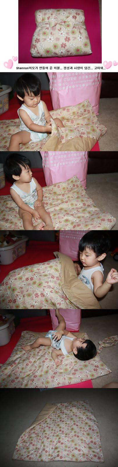Daniel With Baby Futon