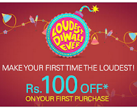 Ebay Rs. 100 off on Rs. 110