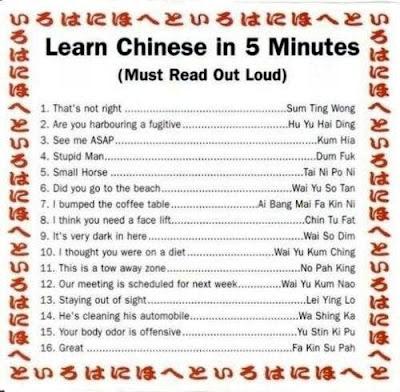 5分で出来る中国語