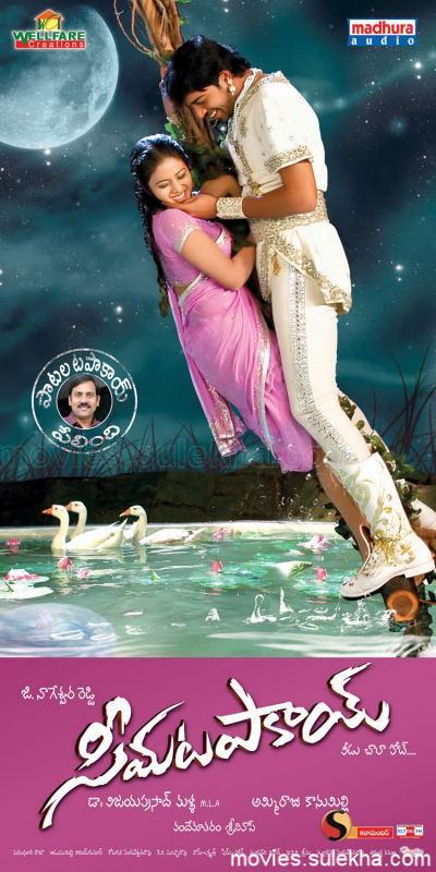 telugu new movie mp3 songs free download 320kbps