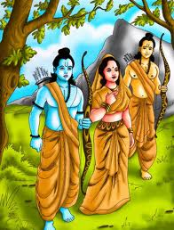 Lord Rama, Laxmana and Sita in Forest