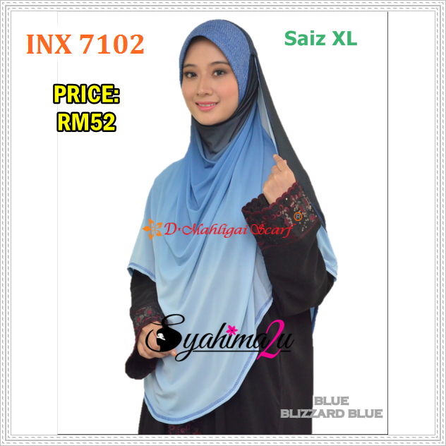INX7102