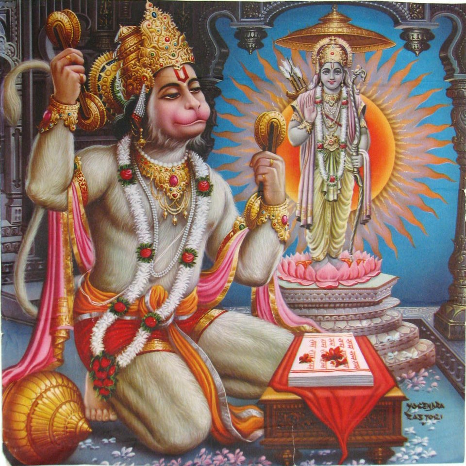 God Hanuman Ji ALL GOD WALLPAPERS: Hi...