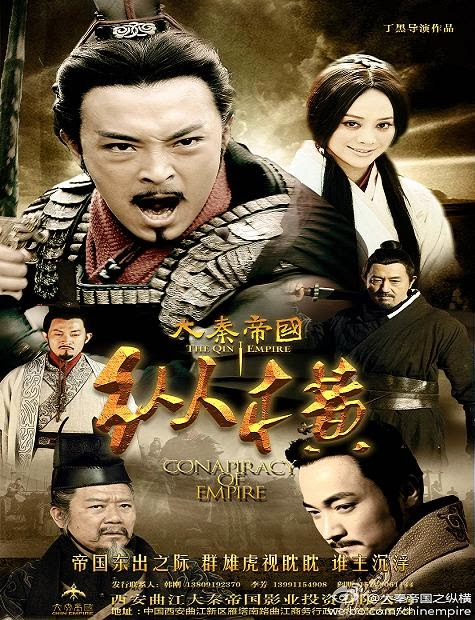 Vương Triều Đại Tần - The Qin Empire