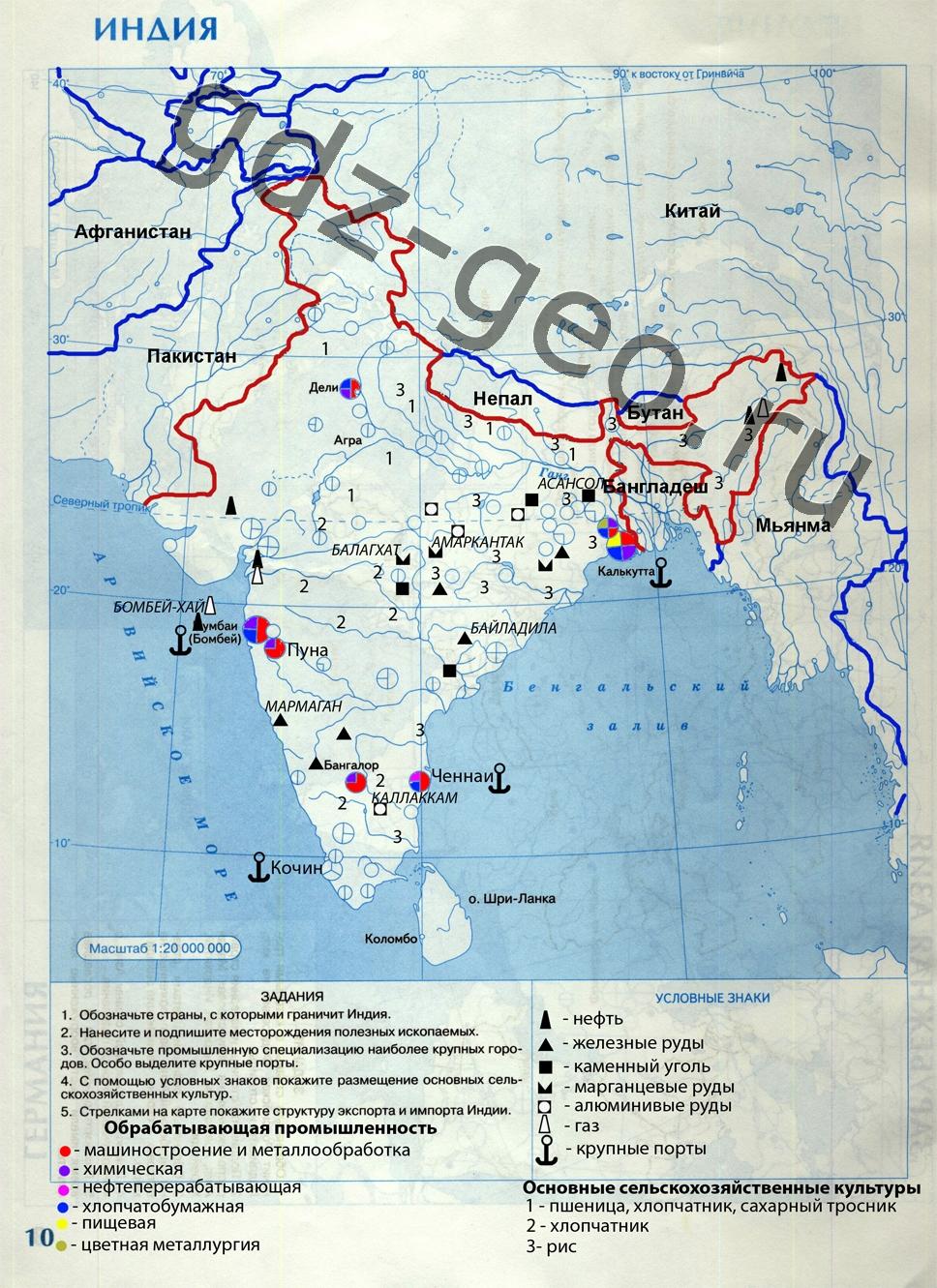 контурная карта по индии в 11 классе