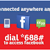Browse Unlimited Using Airtel New Facebook Unlimited Package Code for 2013