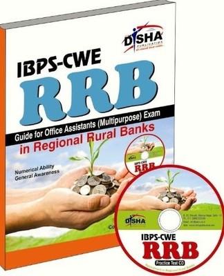 IBPS Recruitment - Home | Facebook