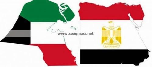 دراسة تسويقية عن الحاصلات الزراعية بالكويت, العلاقات التجارية بين مصر والكويت,الاستثمار الكويتي في مصر,الاتفاقيات التجارية بين مصر والكويت