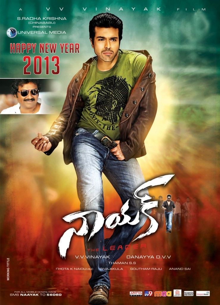 Nayak Happy New Year 2013 Poster