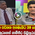 Profound answer to Prime Minister Ranil Wickramasinghe from Chathura Alwis