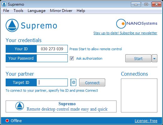 遠端控制軟體推薦:Supremo Portable 免安裝版下載