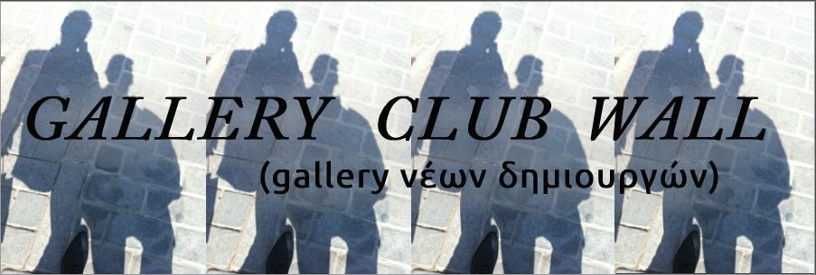GALLERY CLUB WALL