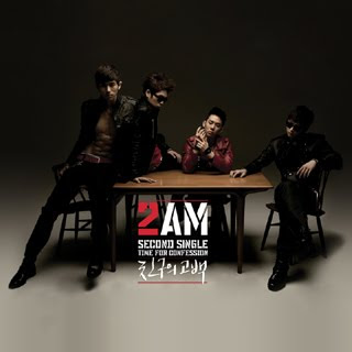 2AM - Time For Confession Album  Time%2Bfor%2Bconfession