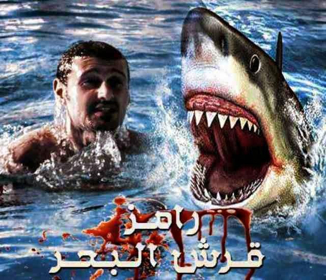 مشاهدة الحلقة الاولي من برنامج رامز قرش البحر - رامز جلال - رمضان 2014