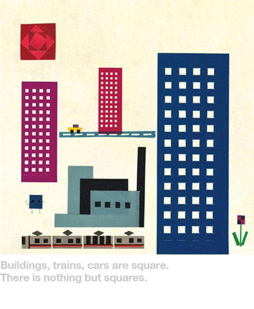 Takahiro Kurashima, diseño grafico,arte,art,graphic design,cuento,niños,book,niños,rectangulos,rectangles,red,rojo,colores,edificios,coches,trenes,buildings,trains,cars
