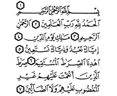 http://2.bp.blogspot.com/-Psaucj4pnVQ/UE6eZU_-oTI/AAAAAAAAB-E/2XWG6p-T_-g/s640/Surat+Al+Fatihah.jpg