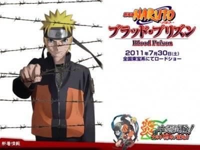 Naruto Shippuden: Prison Blood