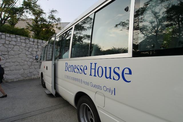 ベネッセハウス お客様専用バス Hotel Guest Only