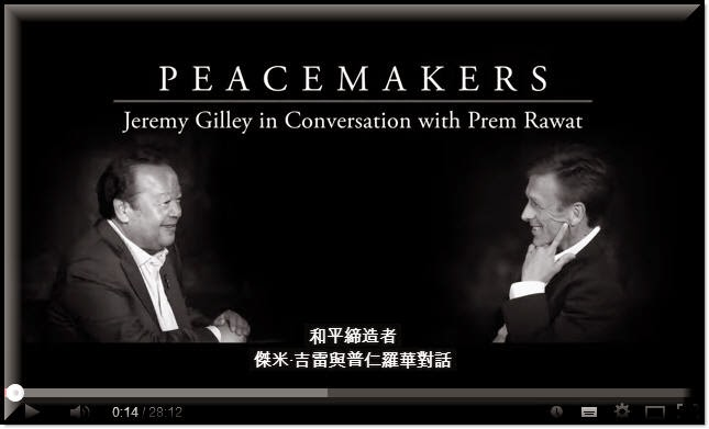 影片/和平製造者/Video/Peacemakers