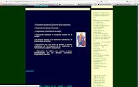 http://www.perueduca.edu.pe/recursos/modulos/secundaria/cta/rec-respiracion/index.htm
