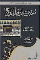 http://books.google.com.pk/books?id=Rb8VAgAAQBAJ&lpg=PP1&pg=PP1#v=onepage&q&f=false