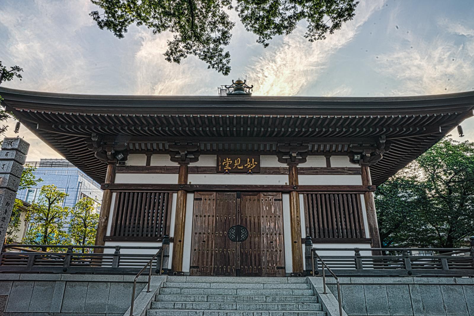 新東京百景 田無山、総持寺の妙見堂の写真